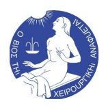 International Society of Surgery logo